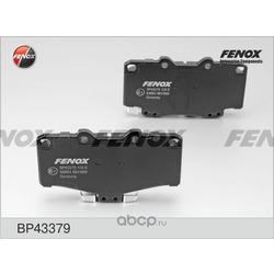 Комплект тормозных колодок, дисковый тормоз (FENOX) BP43379