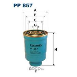 Фильтр топливный Filtron (Filtron) PP857