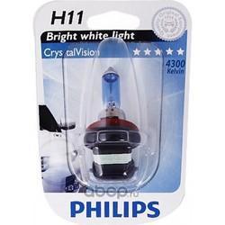 Лампа галогенная блистер 1шт H11 12V 55W CRISTAL VISION (4300K, излучают яркий белый свет) (Philips) 12362CVB1