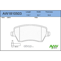 Колодки тормозные передние (AYWIparts) AW1810503