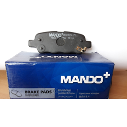 Колодки тормозные (Mando) MPS07
