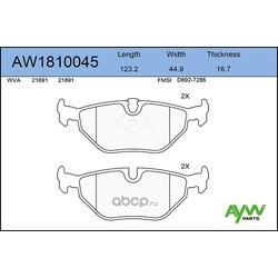 Колодки тормозные задние (AYWIparts) AW1810045