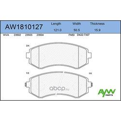 Колодки тормозные передние (AYWIparts) AW1810127