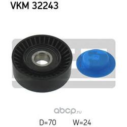 Паразитный / ведущий ролик, поликлиновой ремень (Skf) VKM32243