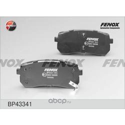 Комплект тормозных колодок, дисковый тормоз (FENOX) BP43341