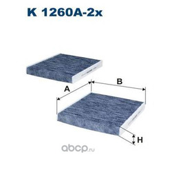 Фильтр салонный Filtron (Filtron) K1260A2X