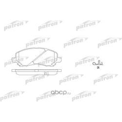 Колодки тормозные дисковые передние (PATRON) PBP1621