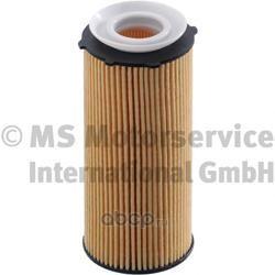 Фильтр масляный двигателя (Ks) 50014487