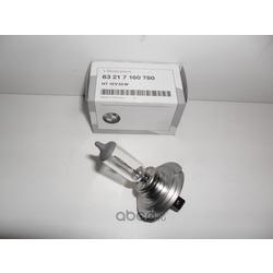 Лампа накаливания (BMW) 63217160780
