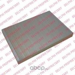 Фильтр, воздух во внутреннем пространстве (Delphi) TSP0325112C