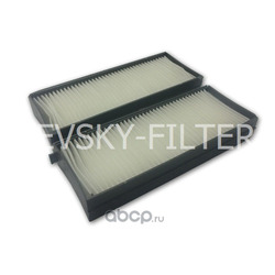 Фильтр салона комплект (NEVSKY FILTER) NF63852