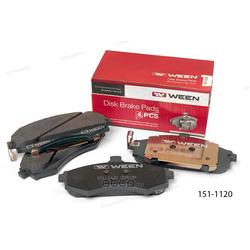 Колодки дисковые (Ween) 1511120