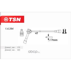 Провода высоковольтные (TSN) 14394