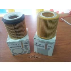 К-т сменного элемента масляного фильтра (BMW) 11427634291