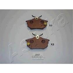 Комплект тормозных колодок, дисковый тормоз (Ashika) 5105507