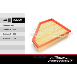 Фильтр воздушный (Fortech) FA141