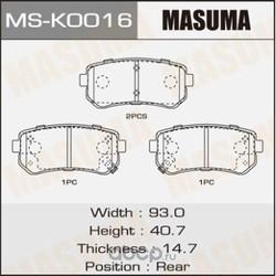 Колодки тормозные (Masuma) MSK0016