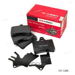 Тормозные колодки дисковые задние (Ween) 1511208