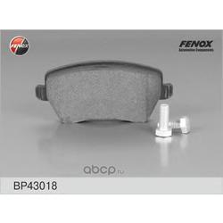 КОЛОДКИ ТОРМОЗНЫЕ ДИСКОВЫЕ FENOX (FENOX) BP43018