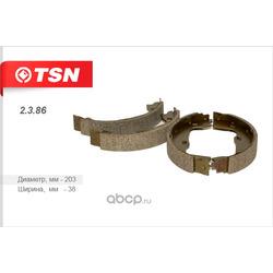 Колодки тормозные барабанные (TSN) 2386