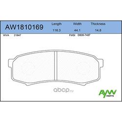 Колодки тормозные передние (AYWIparts) AW1810169