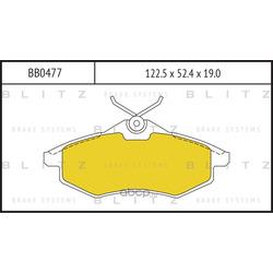 Колодки тормозные дисковые (Blitz) BB0477
