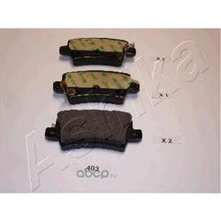 Колодки тормозные дисковые задние, комплект (Ashika) 5104403