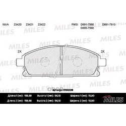 Колодки тормозные NISSAN PATHFINDER 97-04/X-TRAIL 01-07 передние с инд.износа (Miles) E100226