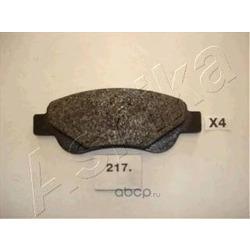Колодки тормозные дисковые передние, комплект (Ashika) 5002217