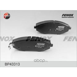 Комплект тормозных колодок, дисковый тормоз (FENOX) BP43313