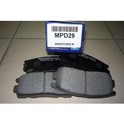 Колодки тормозные задние (Mando) MPD29
