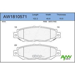 Колодки тормозные передние (AYWIparts) AW1810571