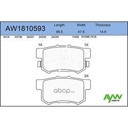 Колодки тормозные задние (AYWIparts) AW1810593
