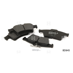 Колодки дисковые (HOLA) BD845