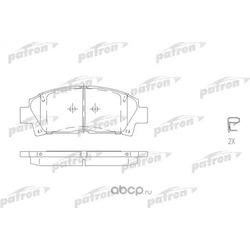 Колодки тормозные дисковые передние (PATRON) PBP928