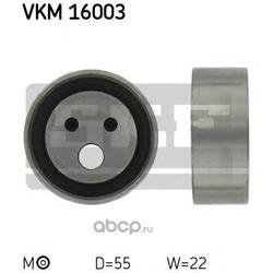Ролик ремня ГРМ натяжной (Skf) VKM16003
