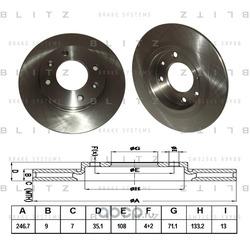 Диск тормозной (Blitz) BS0134
