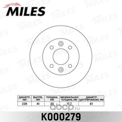 Диск тормозной NISSAN KUBISTAR/RENAULT CLIO 91-/KANGOO 97-/MEGANE 96-99 передний (Miles) K000279