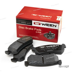 Колодки дисковые (Ween) 1511127