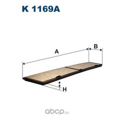 Фильтр салонный Filtron (Filtron) K1169A