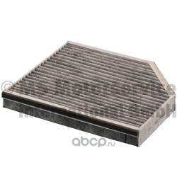 Фильтр салона угольный (Ks) 50014212