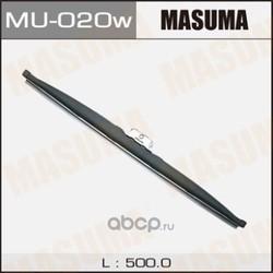 Щетка стеклоочистителя (Masuma) MU020W