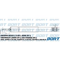 Амортизатор маслянный задний (BORT) 11238131H