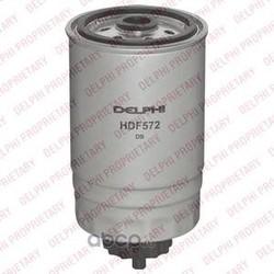 Фильтр топливный (Delphi) HDF572