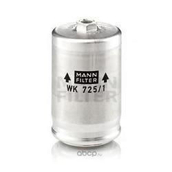 Топливный фильтр (MANN-FILTER) WK7251