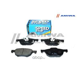КОЛОДКИ ТОРМОЗНЫЕ ДИСКОВЫЕ ПЕРЕДНИЕ (Amiwa) CD5125