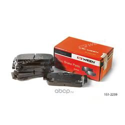 Тормозные колодки дисковые задние (Ween) 1512239