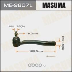Наконечник рулевой (Masuma) ME9807L