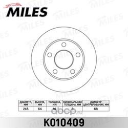 Диск тормозной AUDI A100 91>94/A6 95>05/VW PASSAT 97>05 задний (Miles) K010409