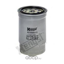 Топливный фильтр (Hengst) H70WK13